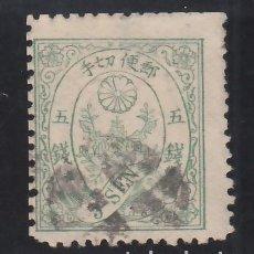 Sellos: JAPON, 1875 YVERT Nº 44. Lote 232848560
