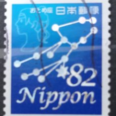 Francobolli: SELLO JAPON. Lote 233617100