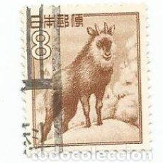 Sellos: 2 SELLOS USADOS DE JAPON DE 1952- CABRA SALVAJE- YVERT 508- VALOR 8 YEN. Lote 234110590
