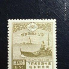 Sellos: JAPON 1,1/2 SN, VISITA DEL EMPERADOR A MANCHOUKUO, AÑO 1935. SIN USAR.. Lote 234946100