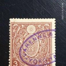 Sellos: JAPON IMPERIAL 3 SN, AÑO 1888. USADO.. Lote 234947545