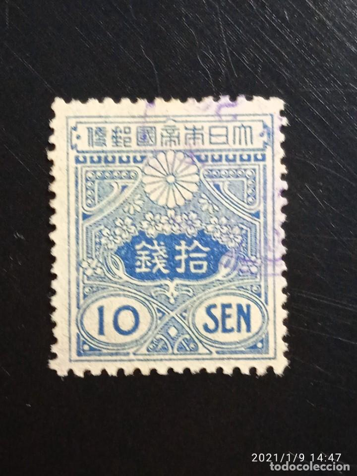 JAPON 10 SEN, OUT OF SET, AÑO 1914. SIN USAR.. (Sellos - Extranjero - Asia - Japón)