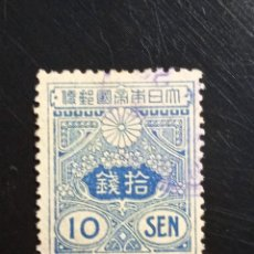 Sellos: JAPON 10 SEN, OUT OF SET, AÑO 1914. SIN USAR... Lote 234949760