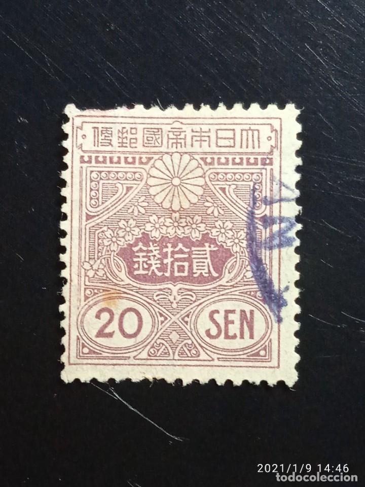 JAPON 20 SEN, OUT OF SET, AÑO 1930. USADO.. (Sellos - Extranjero - Asia - Japón)