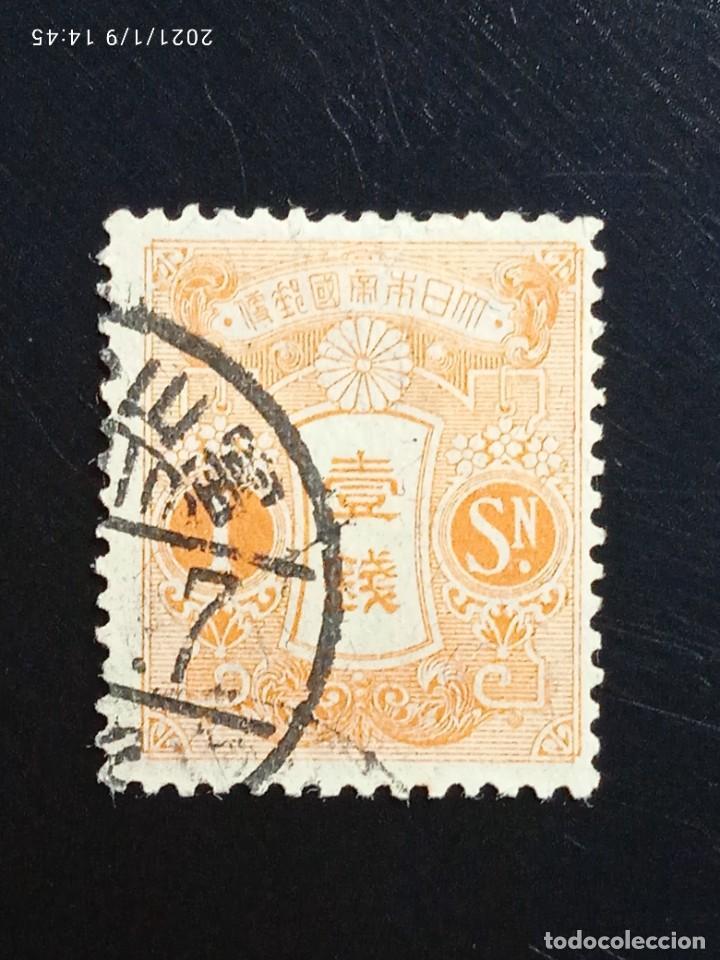 JAPON 1 SEN, AMARILLO AÑO 1913. USADO.. (Sellos - Extranjero - Asia - Japón)