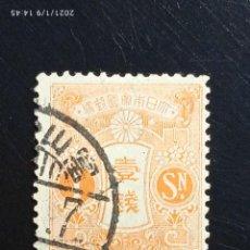 Sellos: JAPON 1 SEN, AMARILLO AÑO 1913. USADO... Lote 234954470