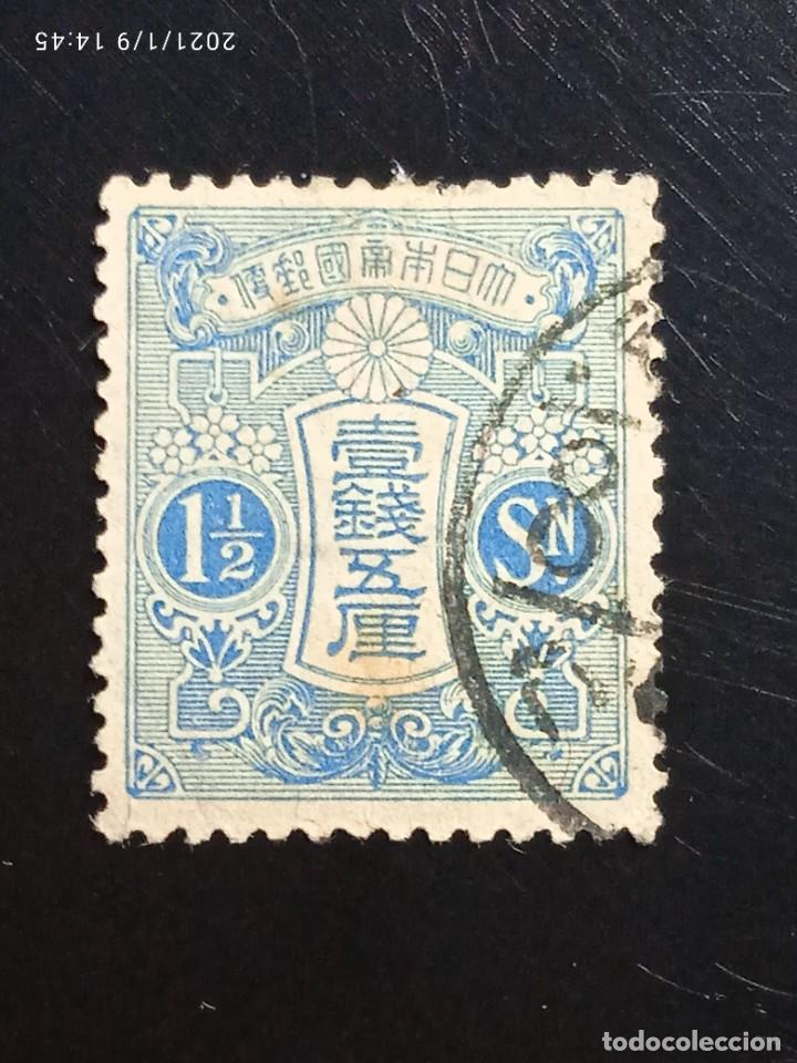 JAPON 1,1/2 SEN, AZUL AÑO 1914 USADO.. (Sellos - Extranjero - Asia - Japón)