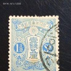 Sellos: JAPON 1,1/2 SEN, AZUL AÑO 1914 USADO... Lote 234954995