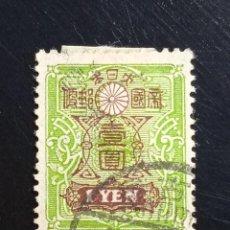 Sellos: JAPON 1 YEN, AÑO 1920 USADO... Lote 234956140