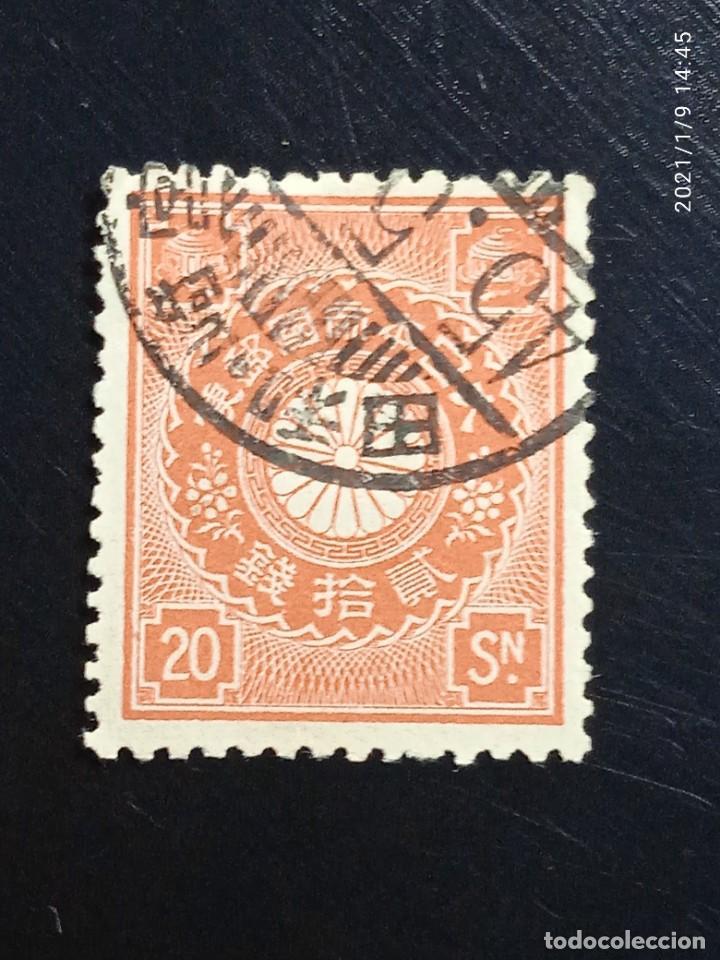 JAPON 20 SEN, AÑO 1898 USADO.. (Sellos - Extranjero - Asia - Japón)