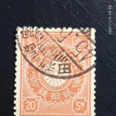Sellos: JAPON 20 SEN, AÑO 1898 USADO... Lote 234957370