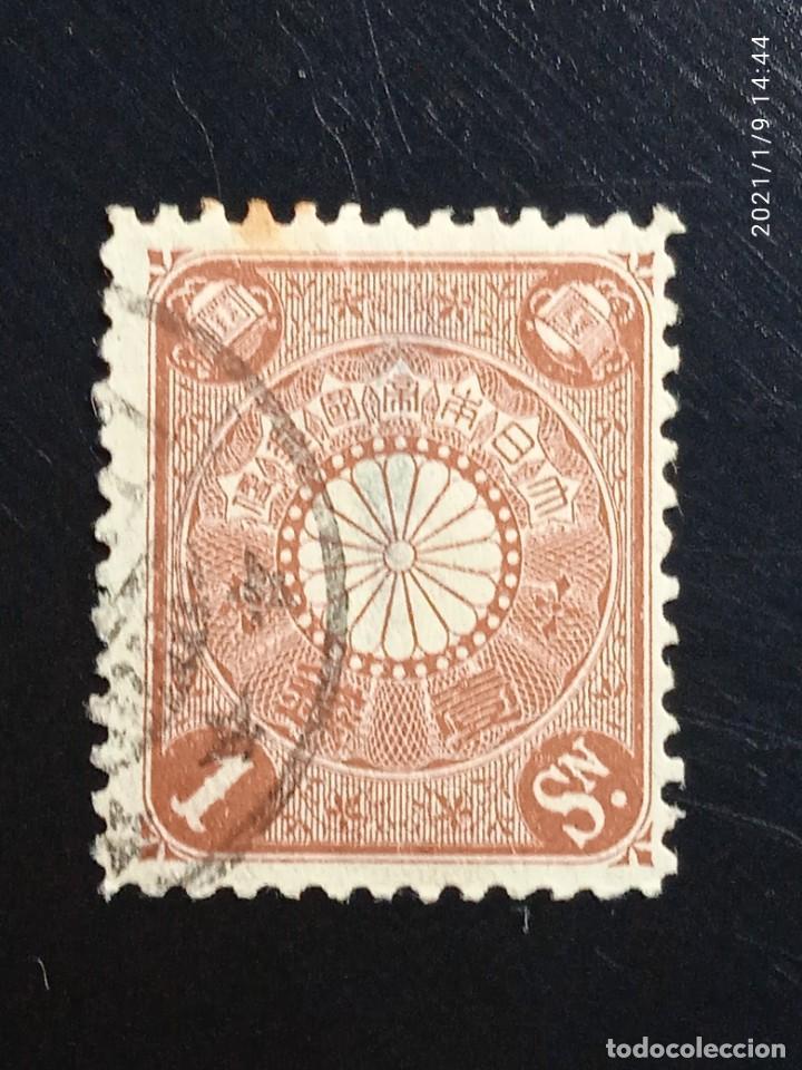 JAPON 1 SEN, AÑO 1898 USADO.. (Sellos - Extranjero - Asia - Japón)