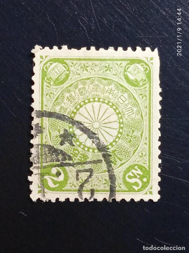 JAPON 2 SEN, AÑO 1898 USADO.. (Sellos - Extranjero - Asia - Japón)