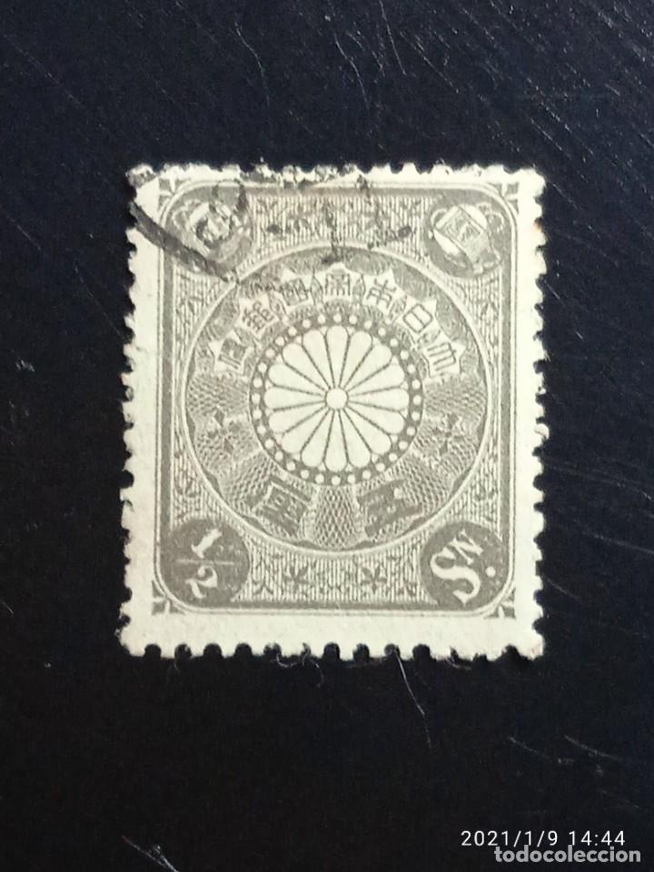 JAPON 1,2 SEN, AÑO 1898 USADO.. (Sellos - Extranjero - Asia - Japón)