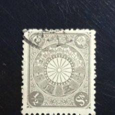 Sellos: JAPON 1,2 SEN, AÑO 1898 USADO... Lote 234959005