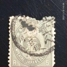 Sellos: JAPON IMPERIAL 5 RN, AÑO 1876 USADO... Lote 234959750