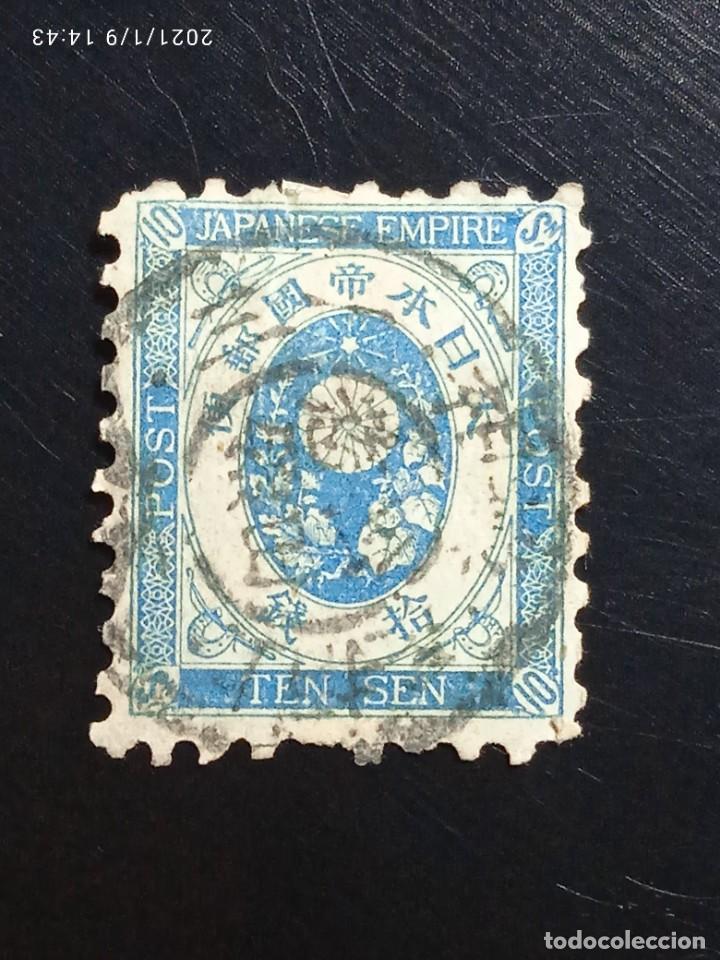 JAPON IMPERIAL 10 SEN, AÑO 1876 USADO.. (Sellos - Extranjero - Asia - Japón)