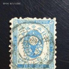Sellos: JAPON IMPERIAL 10 SEN, AÑO 1876 USADO... Lote 234960735