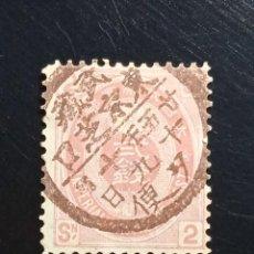 Sellos: JAPON IMPERIAL 2 SEN, AÑO 1888 USADO... Lote 234961260