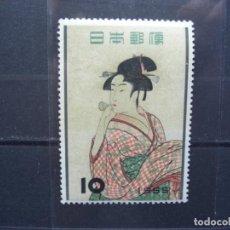 Sellos: SELLO JAPON. SEMANA FILATELICA 1955 - PINTURA UTAMARO . Nº 571. Lote 235264895
