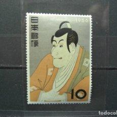Sellos: SELLO JAPON. SEMANA FILATELICA 1956 - PINTURA SHARAKU . Nº 586. Lote 235265370