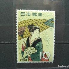 Sellos: SELLO JAPON. SEMANA FILATELICA 1958. PINTURA. Lote 235265840