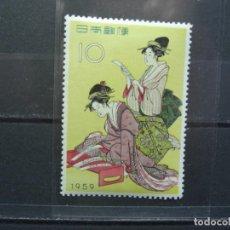 Sellos: SELLO JAPON. SEMANA FILATELICA 1959. PINTURA. Lote 235265925