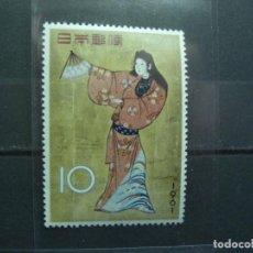 Sellos: SELLO JAPON. SEMANA FILATELICA 1961. PINTURA. Lote 235266215