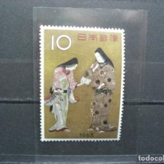 Sellos: SELLO JAPON. SEMANA FILATELICA 1963. PINTURA. Lote 235266435