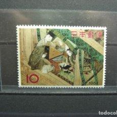 Sellos: SELLO JAPON. SEMANA FILATELICA 1964. PINTURA. Lote 235266570