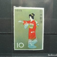 Sellos: SELLO JAPON. SEMANA FILATELICA 1965. PINTURA. Lote 235266650