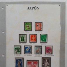 Sellos: HOJA CON SELLOS DE JAPON. Lote 235361340