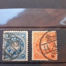 Sellos: (JAPÓN)(1899) ESCUDO NACIONAL. Lote 235506735