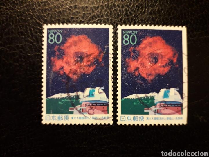 JAPÓN YVERT 2535 + 2535A SERIE COMPLETA USADA 1999 OBSERVATORIO ASTRONÓMICO. PEDIDO MÍNIMO 3 € (Sellos - Extranjero - Asia - Japón)