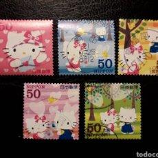 Sellos: JAPÓN YVERT ? SERIE COMPLETA USADA 2009 HELLO KITTY. DIBUJOS ANIMADOS. PEDIDO MÍNIMO 3 €. Lote 236629025