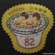Sellos: JAPÓN. Lote 236653975