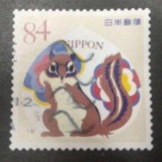 Sellos: JAPÓN. Lote 236781765