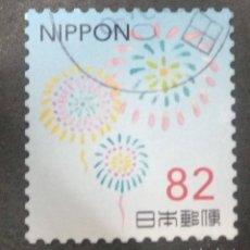 Sellos: JAPÓN. Lote 236783480