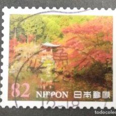 Sellos: JAPÓN. Lote 236793635