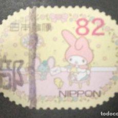 Sellos: JAPÓN. Lote 236794630