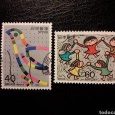 Sellos: JAPÓN YVERT 1607/8 SERIE COMPLETA USADA 1986. AÑO INT DE LA PAZ. PALOMA Y NIÑOS. PEDIDO MÍNIMO 3 €. Lote 236803525