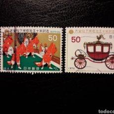 Sellos: JAPÓN YVERT 1203/4 SERIE COMPLETA USADA 1976 DANZA Y CARRUAJE IMPERIAL. PEDIDO MÍNIMO 3 €. Lote 236805205