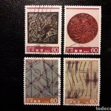 Sellos: JAPÓN YVERT 1540/3 SERIE COMPLETA USADA 1985 ARTESANÍA Y ARTE TRADICIONAL. PEDIDO MÍNIMO 3 €. Lote 236805610