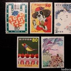 Sellos: JAPÓN YVERT 3330/4 SERIE COMPLETA USADA 2003. MENSAJES. PEDIDO MÍNIMO 3 €. Lote 236806555