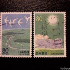 Sellos: JAPÓN YVERT 2675/6 SERIE COMPLETA USADA 1999. PAISAJES REGIONALES. PEDIDO MÍNIMO 3 €. Lote 236807440