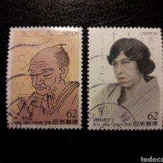 Sellos: JAPÓN YVERT 2012/3 SERIE COMPLETA USADA 1992. PERSONAJES. PEDIDO MÍNIMO 3 €. Lote 236809050