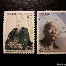 Sellos: JAPÓN YVERT 2381/2 SERIE COMPLETA USADA 1997. PERSONAJES. PEDIDO MÍNIMO 3 €. Lote 236809630