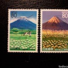 Sellos: JAPÓN YVERT 2323/4 SERIE COMPLETA USADA 1997. PREFECTURA. MONTE FUJI. PEDIDO MÍNIMO 3 €. Lote 236810895