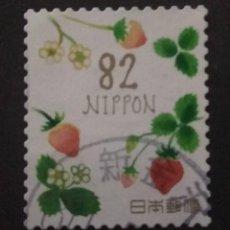 Sellos: JAPÓN. Lote 236832540