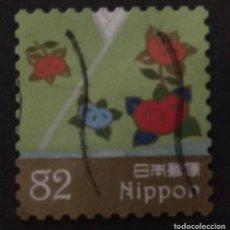 Sellos: JAPÓN. Lote 236833200
